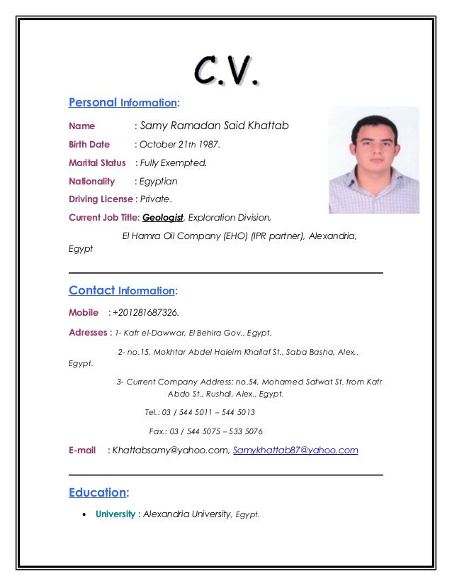 "Gallery for ""Letter Electrical Engineer Exploration Geologist Resume"""