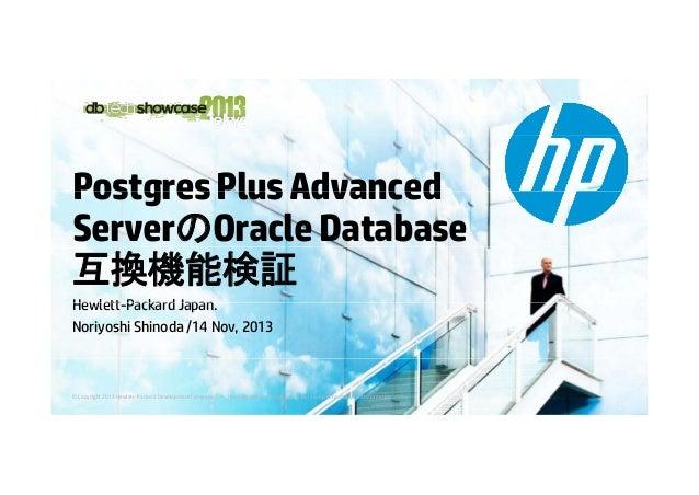 Postgres Plus Advanced ServerのOracle Database 互換機能検証 Hewlett-Packard Japan. Hewlett Packard Japan Noriyoshi Shinoda /14 No...