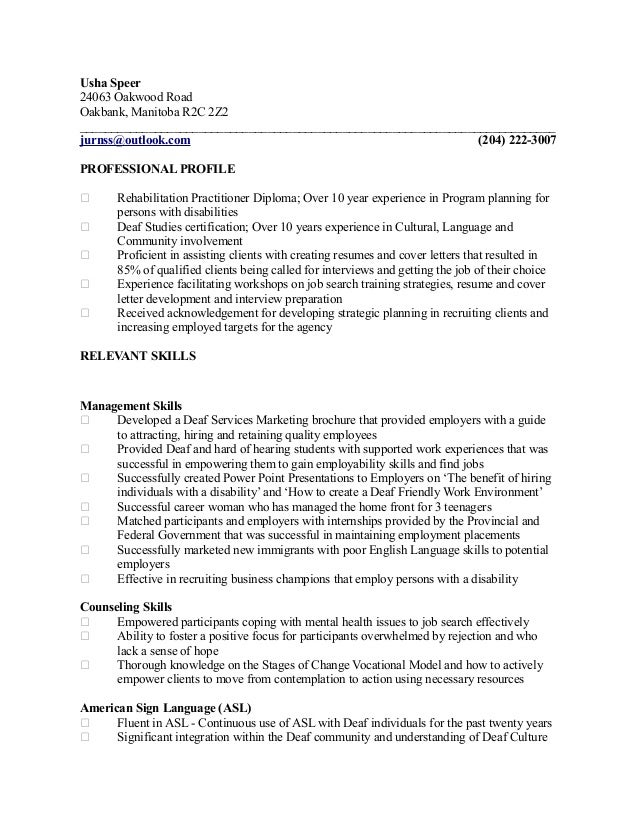 professional vocational rehabilitation counselor resume page