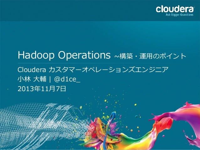 Hadoop Operations #cwt2013