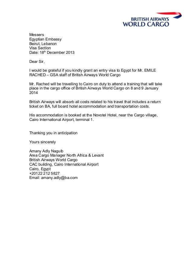 Bey Emile Visa Letter Invitation Letter For Visa Conference Ispor