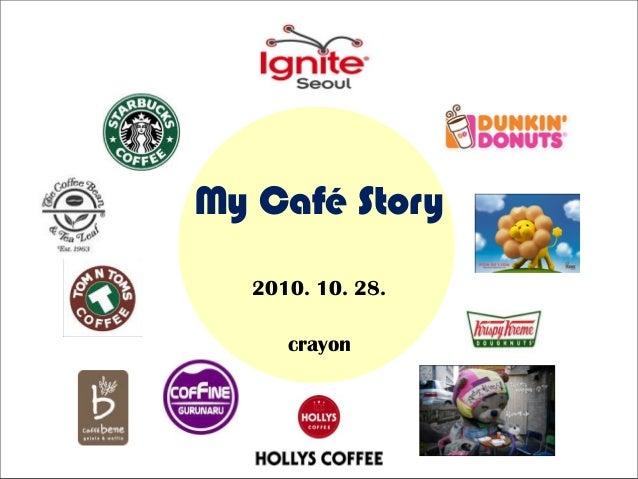 My Café Story 2010. 10. 28. crayon