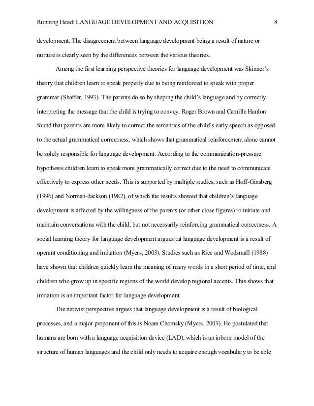 essay on my authorship