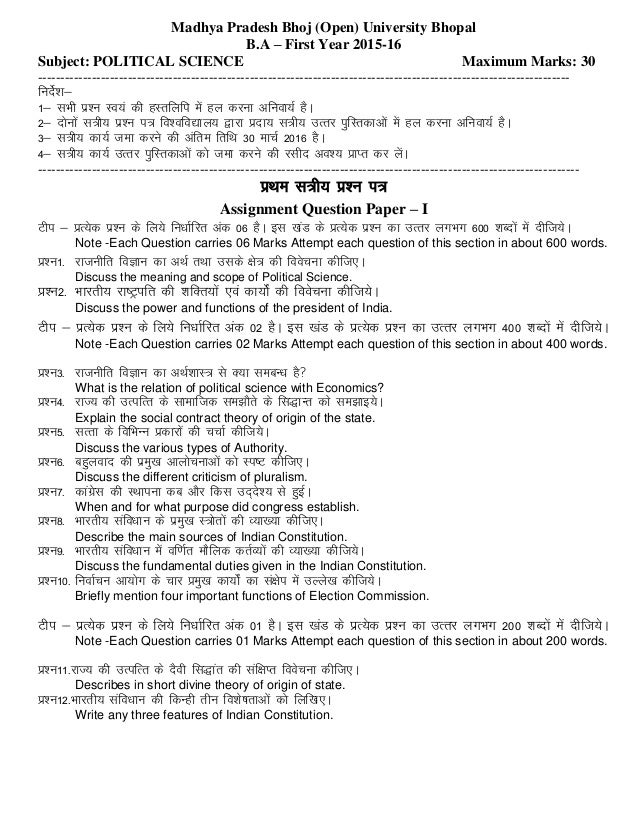 university assignments Visit the post for more useful links swayam (free online education) epg pathshala (a gateway to all post graduate courses.