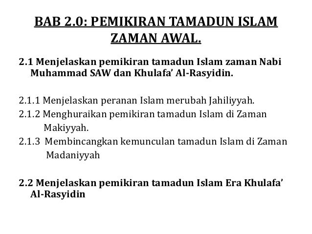 tamadun islam uitm Hak milik terpelihara uitm 1 kursus pemikiran dan tamadun islam (ctu 151) universiti teknologi mara.