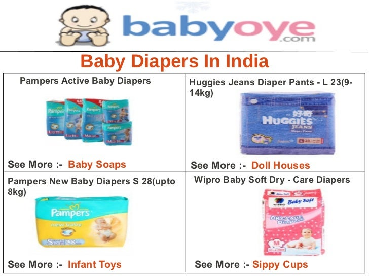 Baby Diapers In India  Pampers Active Baby Diapers        Huggies Jeans Diaper Pants - L 23(9-                            ...