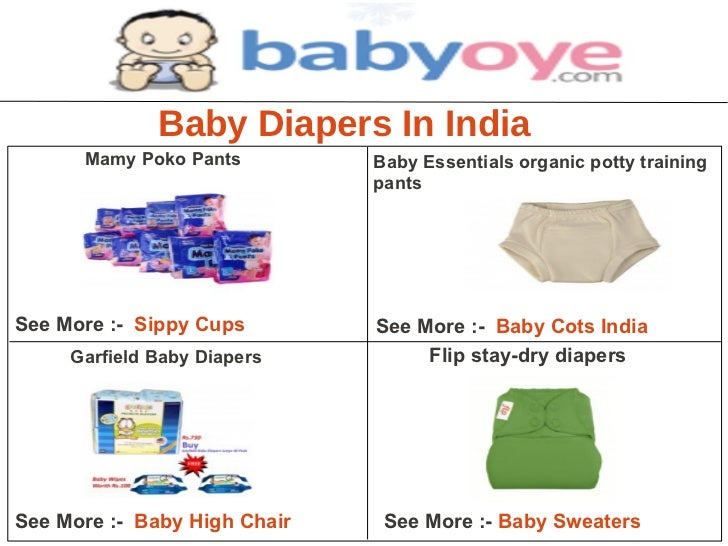 Baby Diapers In India      Mamy Poko Pants         Baby Essentials organic potty training                              pan...