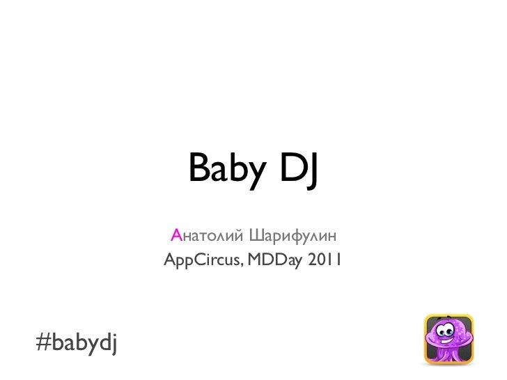 Baby DJ           Анатолий Шарифулин          AppCircus, MDDay 2011#babydj