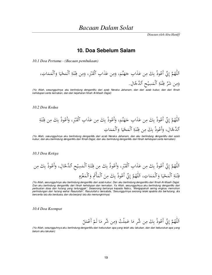 Bacaan Dalam Solat 10. Doa Sebelum Salam