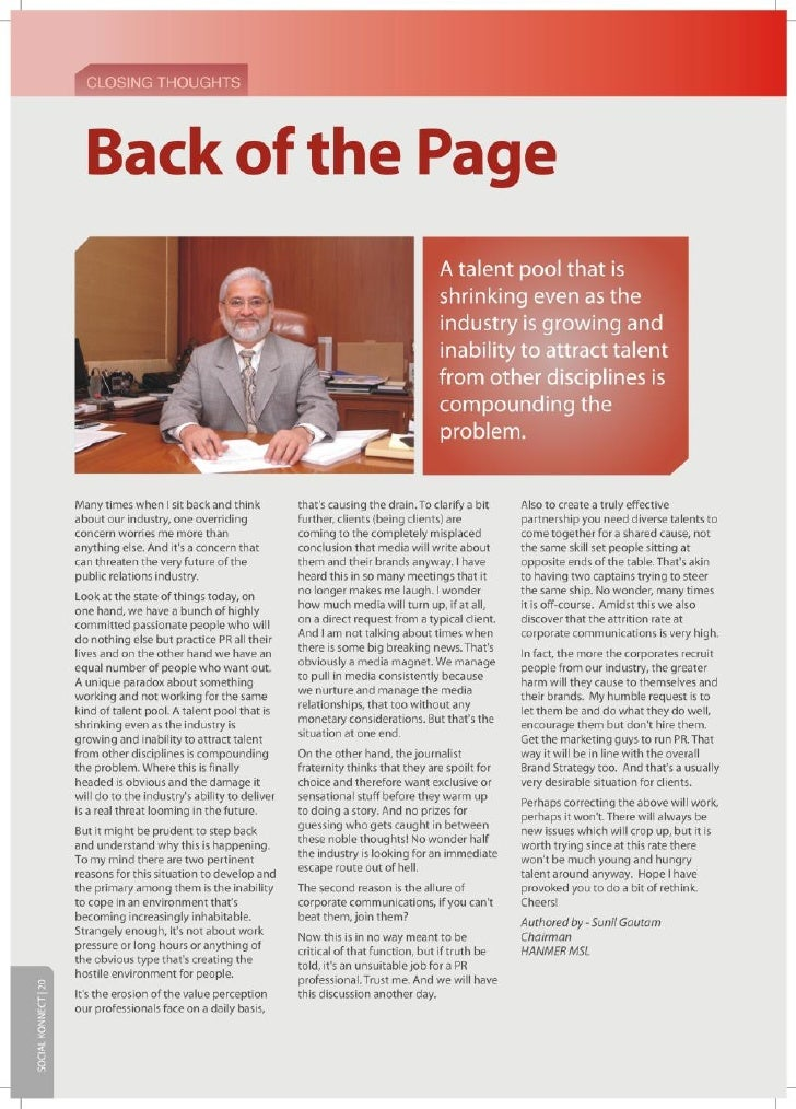 Back of the page