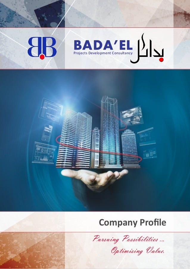 Badael projects development consultancy company profile for Design consultancy company profile
