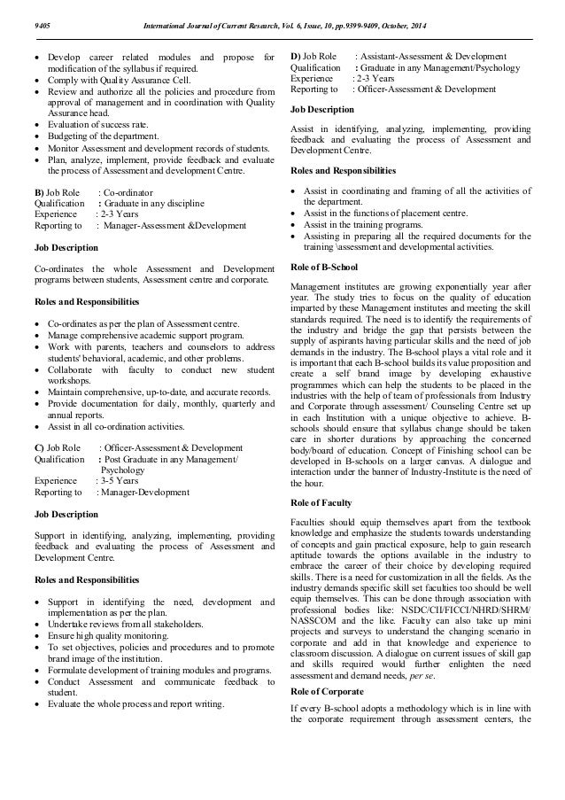 Mit application essay online