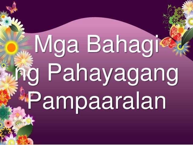 Mga Bahaging Pahayagang Pampaaralan