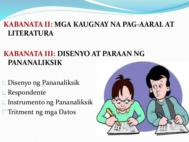 introduksyon sa thesis