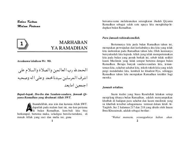 Bahan kultum-ramadhan