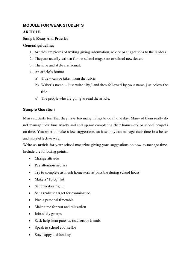 short story essay questions 1 2528854 Essay prompts antigone ...