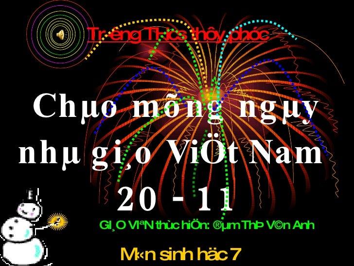 Bai 21 Dac Diem Chung Cua Nganh Than Mem