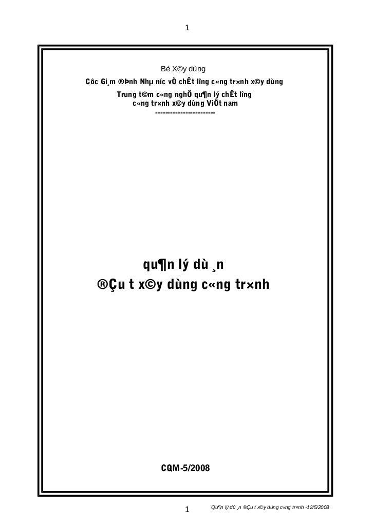 Bai giang ve quan ly dadtxd 12 5-2008