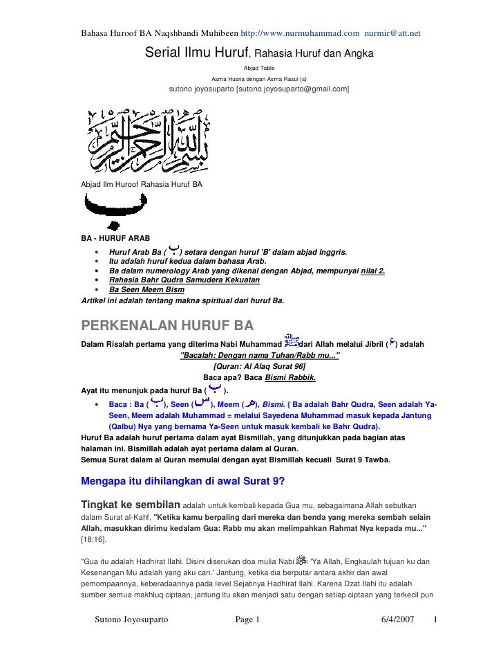 Bahasa Huroof BA Naqshbandi Muhibeen http://www.nurmuhammad.com nurmir@att.net                  Serial Ilmu Huruf, Rahasia...