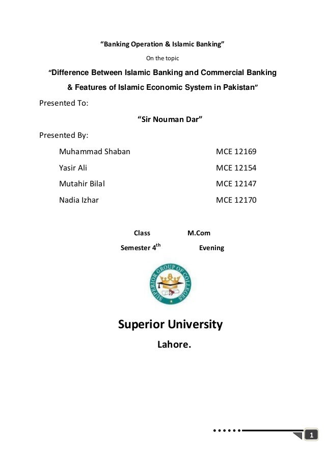 thesis on islamic banking in pakistan