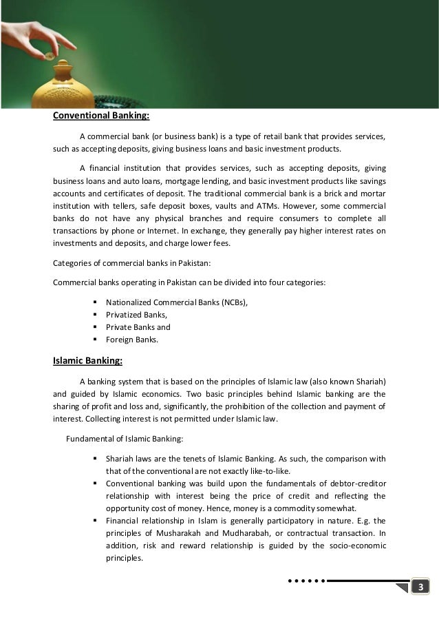 essay on islamic banking in pakistan