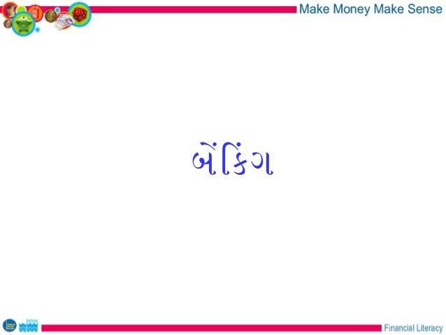 બેિકગ sponsored by