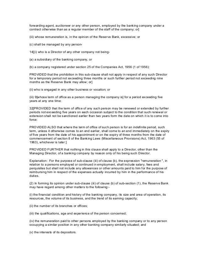 bank regulation essay