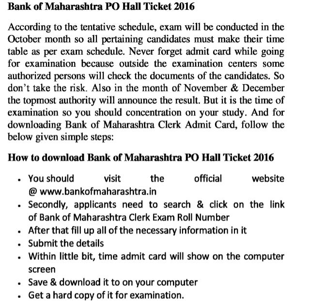 Bank of maharashtra exam Result 2016 admit card download po and clerk jobs hall ticket soon update result
