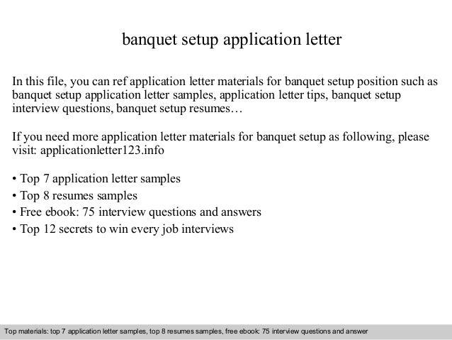 banquet setup application letter