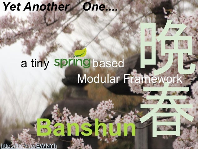 Banshun - OSGi-less modularity for Spring