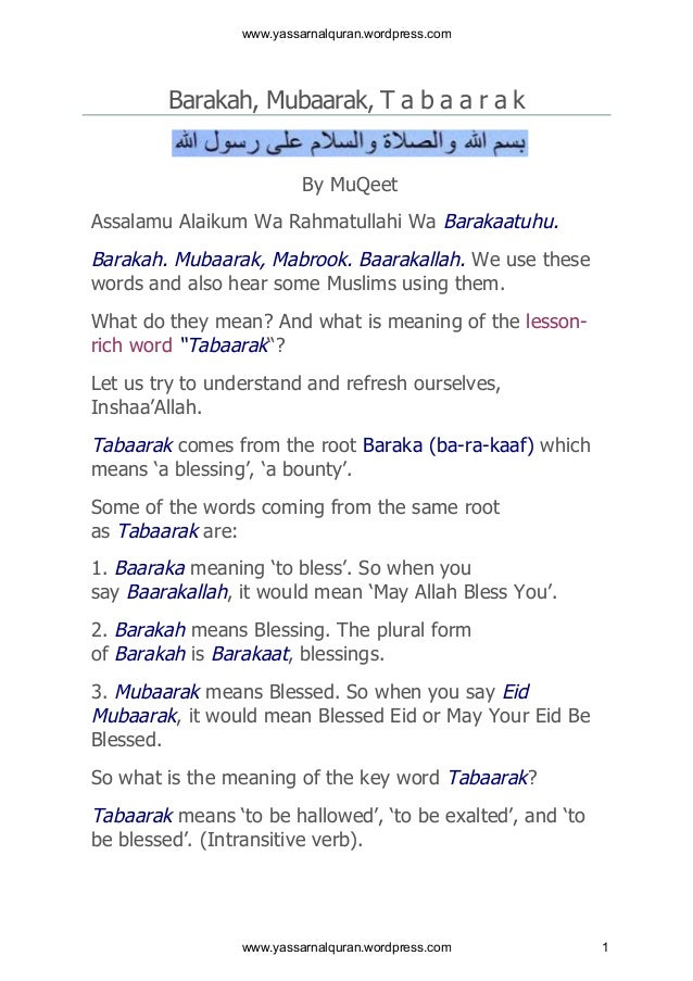 www.yassarnalquran.wordpress.com        Barakah, Mubaarak, T a b a a r a k                          By MuQeetAssalamu Alai...