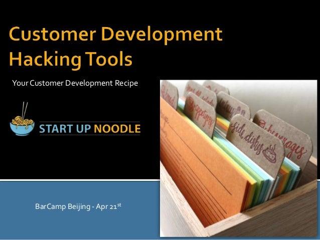 Customer Development Hacking Tools