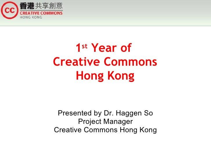 Ccn Hong Kong Property Tax