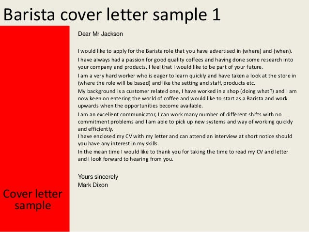 Starbucks Cover Letter No Experience