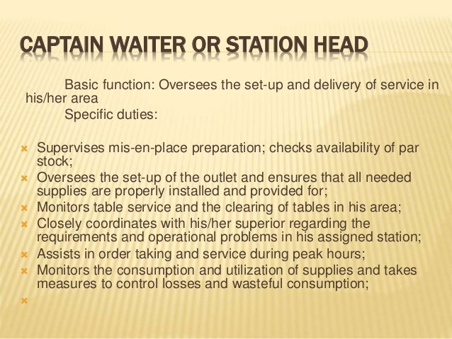 waitress job details for resume