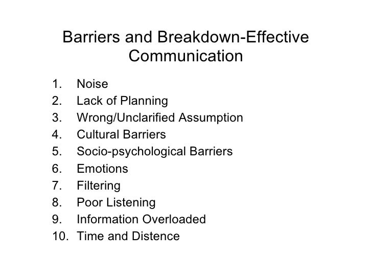barriers to effective communication 4 essay