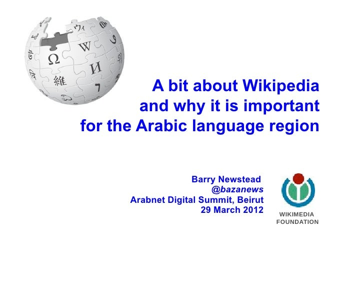 A bit about Wikipedia        and why it is importantfor the Arabic language region                    Barry Newstead      ...