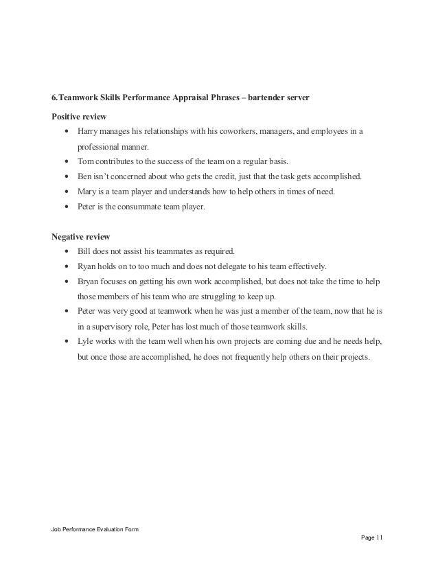 bartender server performance appraisaljob performance evaluation form page