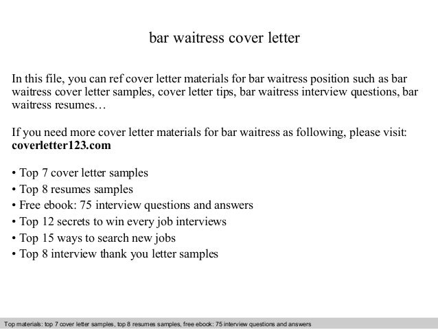 bar waitress cover letter