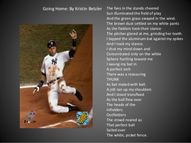 famous baseball players that took steroids