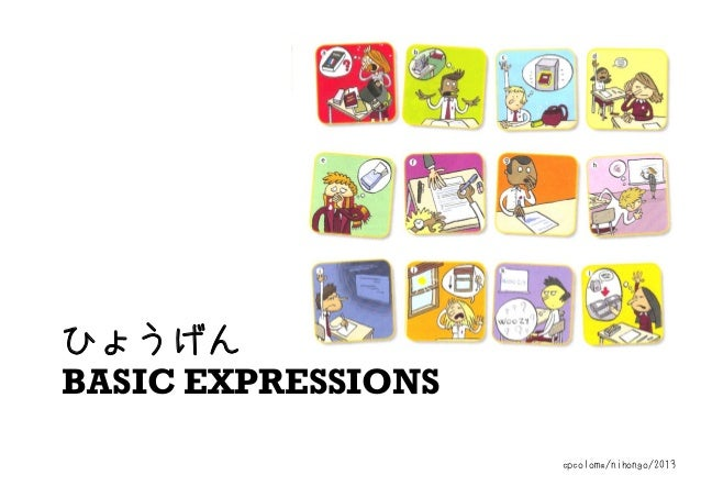 Basic classroom expressions