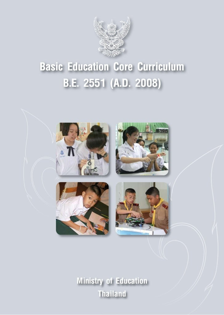 Basic Education Core Curriculum     B.E. 2551 (A.D. 2008)       Ministry of Education             Thailand