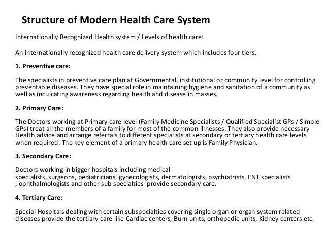 Preventive Health Care Issues?