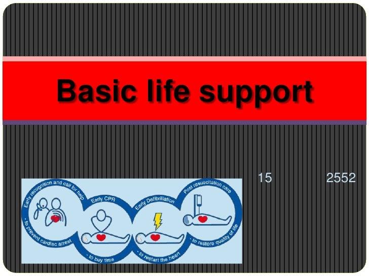 Basic life support <br />นพ.ธานินทร์  โลเกศกระวี <br />วว.เวชศาสตร์ฉุกเฉิน<br />15 กันยายน 2552 <br />