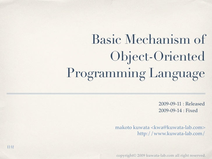 Basic Mechanism of        Object-Oriented Programming Language                                2009-09-11 : Released       ...