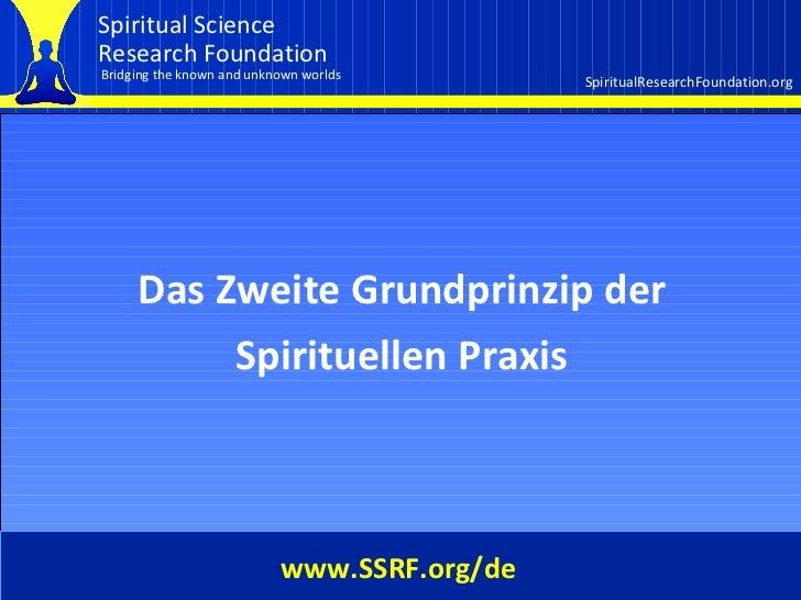 Cover Das Zweite Grundprinzip der Spirituellen Praxis www.SSRF.org/de