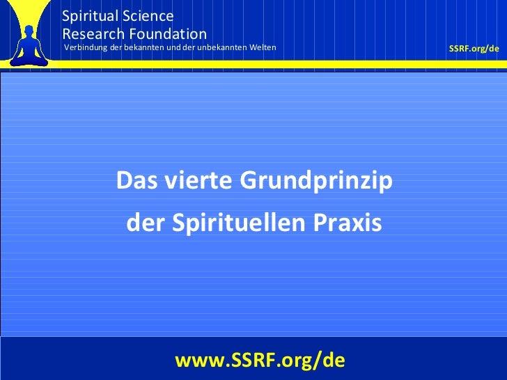 Cover Das vierte Grundprinzip der Spirituellen Praxis www.SSRF.org/de