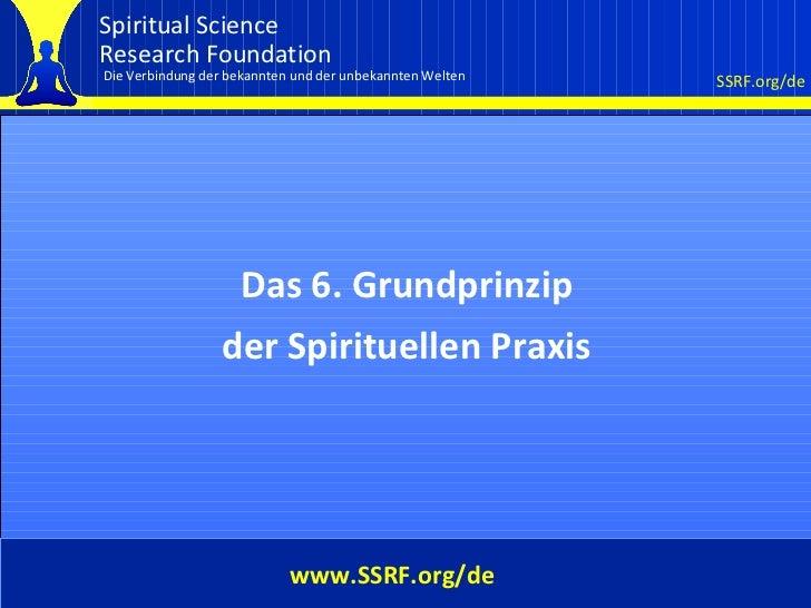 Cover Das 6. Grundprinzip der Spirituellen Praxis www.SSRF.org/de
