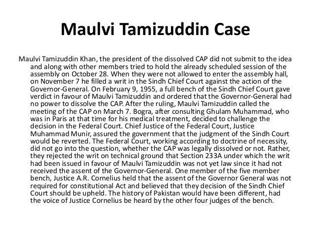 Basic principle committee_interim_report_1950  Maulvi Tamizuddin Case