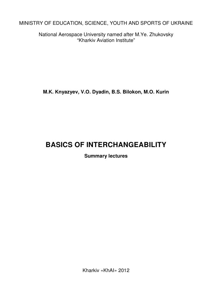 Basics of interchangeability